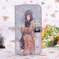 Beautiful Girl Flip PU Leather Credit Card Wallet Case for Samsung Galaxy S4 i9500