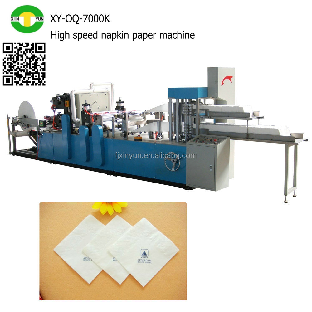 High speed and high quality tissue folding machine paper napkins for restaurant