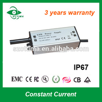 dc-dc waterproof power supply 50W 1500mA input 24vdc led driver