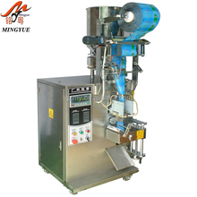 small sachets granule packing machine salt filling packing machine