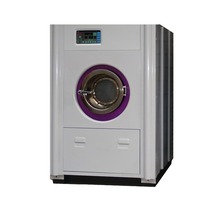 lg industrial washing machine for hotel and hospital
