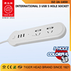 High Quality Cable Smart Electrical Plug