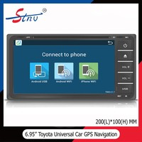 6.95 inch quad-core universal car gps navigation with mirror link