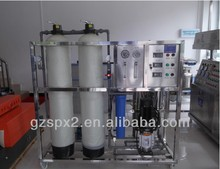 1T SPX Reverse Osmosis Commercial RO Water Purification