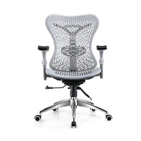 Home office visitor modern butterfly chair frame swivel chair office furniture racing executive office chair gaming