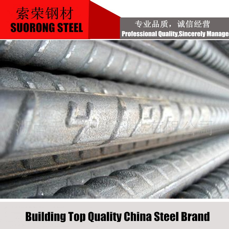 Iron rod building material Steel rebar with 12mm steel rod price