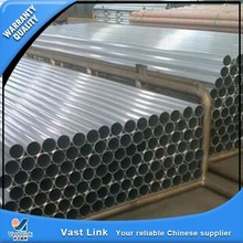 8mm aluminum bar hollow