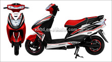 2016 hot sell high performance electric motorcycle/ city sport e motorcycle/ scooter/ cheap motorcycle