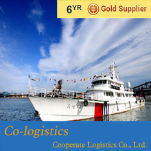 sea freight to HOUSTON fba shipping service from china rate ---skype colsales37