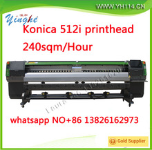 Large Format Tarpaulin Printer with Konica 512i head / solvent outdoor head 240sqm/hour