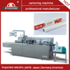automatic cartoning machine for cling film box cartoner