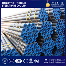 mild steel pipe weight / mild steel tubular / mill test certificate steel pipe