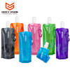 Promotional Custom BPA Free Plastic Collapsible
