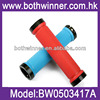2013 NEW Cycling LOCK-ON Bicycle BIKE HANDLEBAR BAR GRIPS BW02