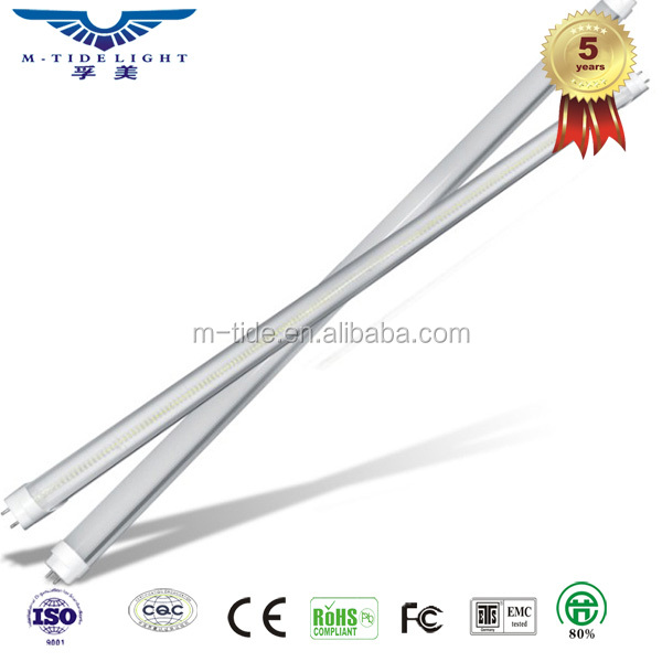20w Intergrated 4ft t5 battery operated led tube lights