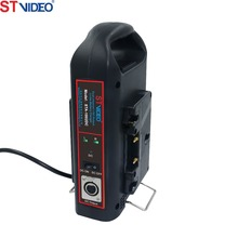 Dual-channel+DC Output Li-ion Battery Charger, camera battery charger
