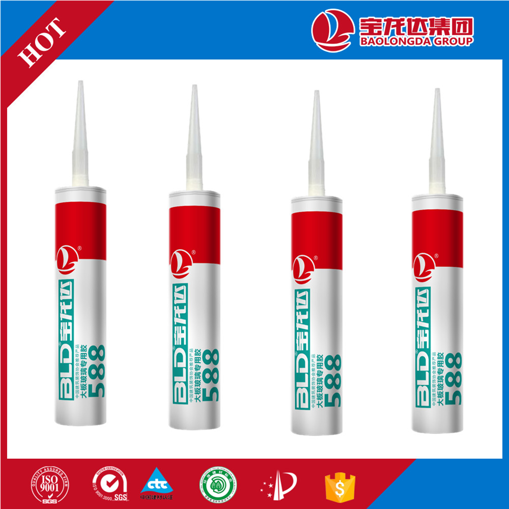 Aquarium Silicone Jelly Glass Glue Wood Sealant BLD588