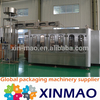 Automatic Grade And Beverage Chemical Food