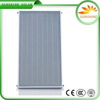 China Factory Wholesale Price Pool Solar Collectors