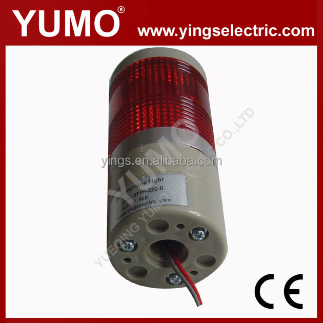 YUMO LED Machine Multi warning led lights bulbs Beep Signal tower lamp with buzzer
