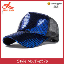 F-2579 blue sequins custom european style all kinds of mesh hat and baseball cap