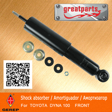 High quality front damper for TOYOTA DYNA 100 4851129375