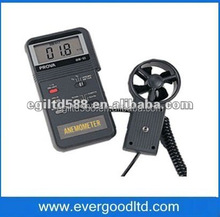 Digital Anemometer Air Flow Meter AVM-03(0.0-45m/s)