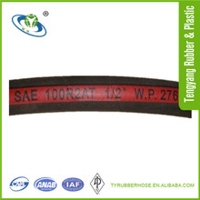 SAE100 R2 high pressure 2 ply wire baided diesel hose