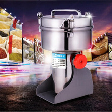 looking for distributor in vietnam 2018 portable industrial herb grinder price , medicine grinding machines for sale