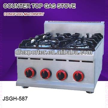 gas cooking range, DFGH-587 counter top gas stove