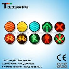 200mm Led Traffic Signal Light module with E27 connector