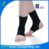 2016 New Product Elastic Compression Copper Ions Ankle Brace