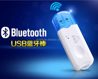 Wireless USB Bluetooth Dongle for Speaker, Car Aux