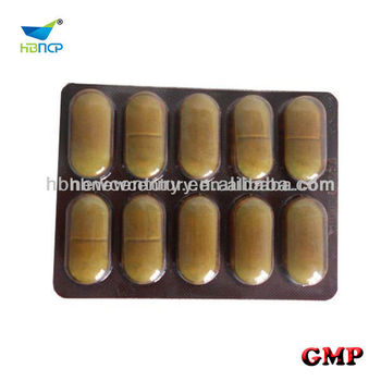 Sulphadimidine bolus 600mg anthelmintic drug