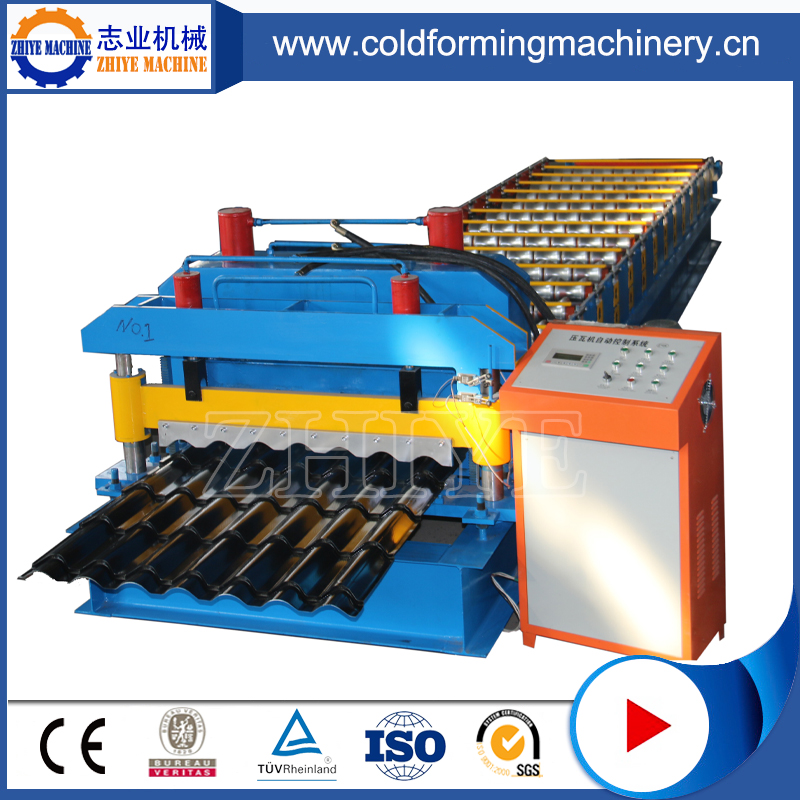 Aluminium Sheet Glazed Tile Rolling Forming Roofing Sheet Leveling Slitting Cutting Machine.jpg