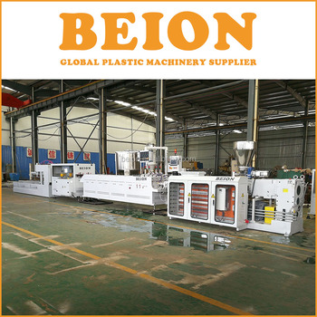 BEION PVC plastic pipe Extrusion Machine/pipe making machine/PVC pipe production line
