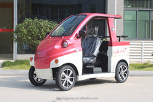 35km/h wholesaler street legal two seater mini electric car