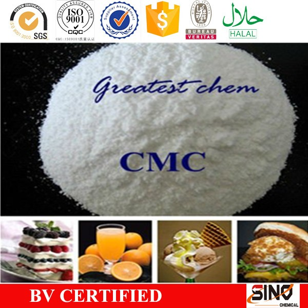 Factory supply white powder Carboxymethyl Cellulose sodium cmc food grade