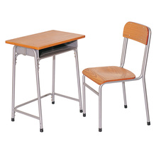 L.Doctor Brand Wood Top Steel Frame Single school desk and chair