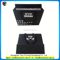 Customized printed paper bags 25kg industrial