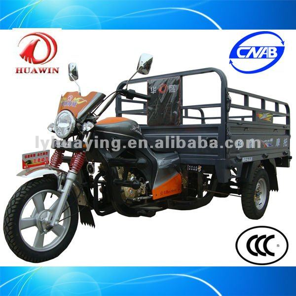 new high quanlity trike chopper three wheel motorcycle
