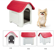 New Style Outdoor Breathless Removable Dog House Plastic Large and Small Plastic Dog House