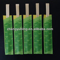 sosei bamboo chopsticks disposable