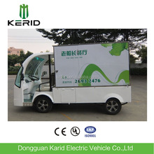Cheap Chinese Utility 2 Front Seats Electric Cargo Van With A Closed Container Made In China