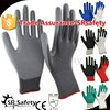 SRSAFETY latex working gloves in best price in china latex gloves pu working gloves