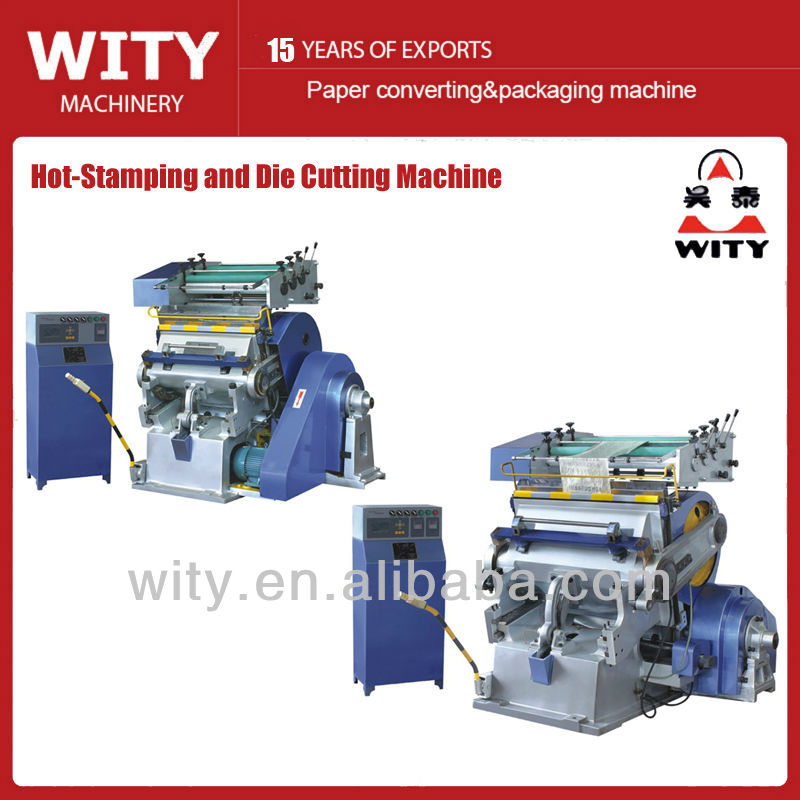 Die Cutting and Hot Foil Stamping Machine (Best Quality)