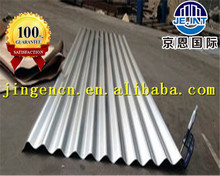 container corrugated steel plate