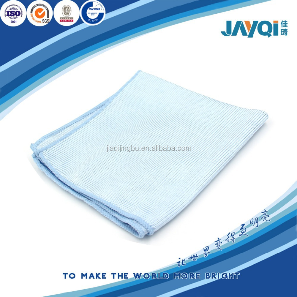 gift 3M cleaning towel