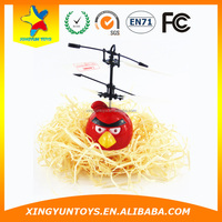 flying top toys kids toys induction type toys flying ball LED light children's toyky light up toy mini flying bird toy