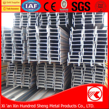 astm / aisi standard best selling steel bar joist